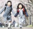 japon-sistema-educativo