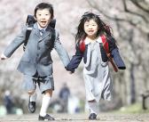 ¿Cómo es la educación en Japón?
