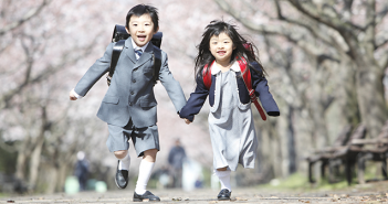 japon-sistema-educativo